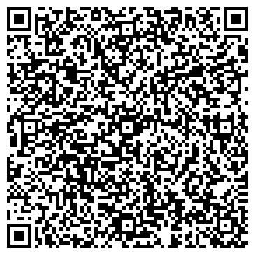 """QR-код с контактной информацией организации Оптовый магазин """"My Baby"""""""