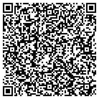 QR-код с контактной информацией организации Общество с ограниченной ответственностью Тексика-Донецк