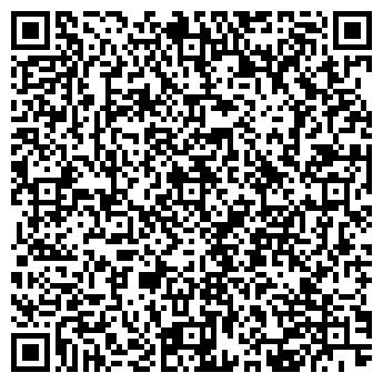 QR-код с контактной информацией организации Алчер-Трейд
