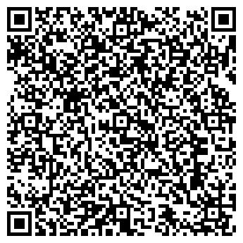 """QR-код с контактной информацией организации """"VoSash"""""""