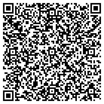 """QR-код с контактной информацией организации Чп """"Цира"""""""
