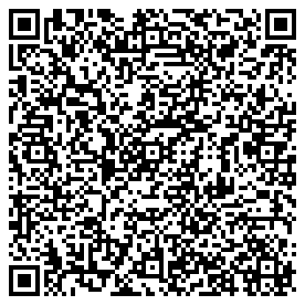 """QR-код с контактной информацией организации НПМЧП """"Нина"""""""
