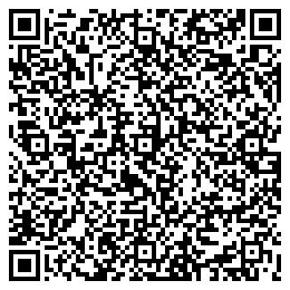 QR-код с контактной информацией организации Калина