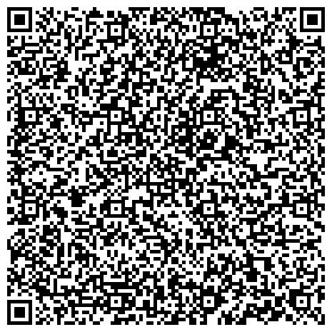 QR-код с контактной информацией организации Ткани для спорта и моды