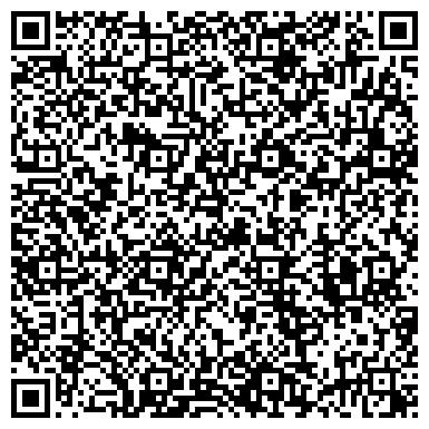 """QR-код с контактной информацией организации Оптовый интернет магазин """"Стиль"""""""