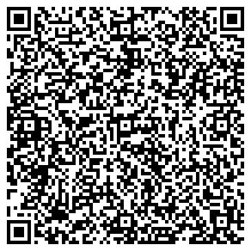 """QR-код с контактной информацией организации Магазин-склад """"Жаклин"""""""