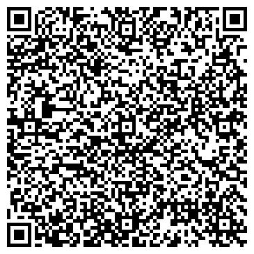 QR-код с контактной информацией организации Общество с ограниченной ответственностью ООО Технобазальт-Инвест