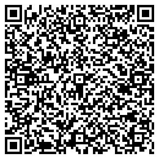 QR-код с контактной информацией организации Indi