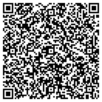 QR-код с контактной информацией организации Общество с ограниченной ответственностью Лагуна