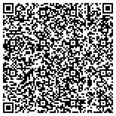 """QR-код с контактной информацией организации Инернет-магазин """"Kristal"""""""