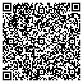 """QR-код с контактной информацией организации """"Реквием"""""""