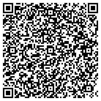 QR-код с контактной информацией организации ТОВ Шератон Плюс