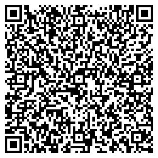 QR-код с контактной информацией организации rayantextile
