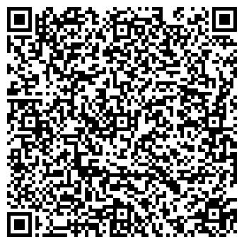 QR-код с контактной информацией организации Общество с ограниченной ответственностью ТОВ «Кул-Текс»