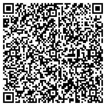 """QR-код с контактной информацией организации ООО """"Альянс - ЛТД"""""""