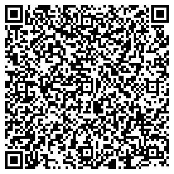QR-код с контактной информацией организации Общество с ограниченной ответственностью Алмикорп ЛТД СП ООО