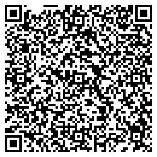 QR-код с контактной информацией организации ЧП Горбунова