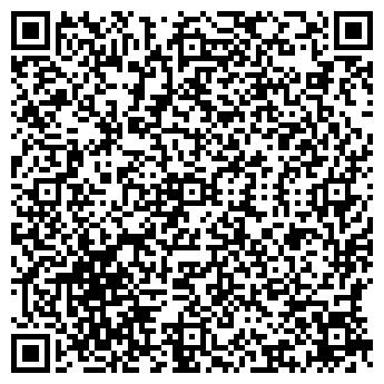 QR-код с контактной информацией организации ТОВ «Європак»