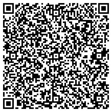 """QR-код с контактной информацией организации Общество с ограниченной ответственностью ООО ТПК """"Интер"""""""