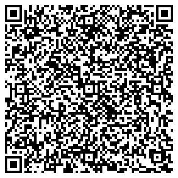 QR-код с контактной информацией организации ООО «Технотекстиль»