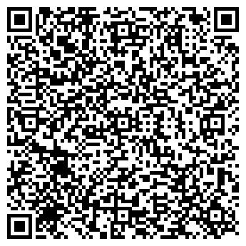 """QR-код с контактной информацией организации Общество с ограниченной ответственностью Тов """"Рит"""""""