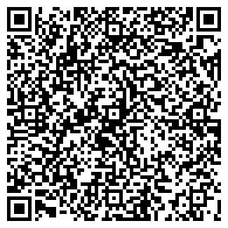 QR-код с контактной информацией организации Landin