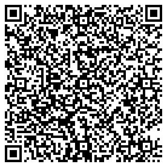 QR-код с контактной информацией организации АНГАРА ЖСК
