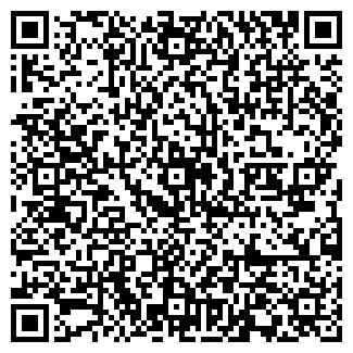 QR-код с контактной информацией организации ЧП ТРЕЙД ЛЮКС