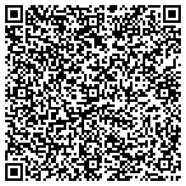 """QR-код с контактной информацией организации Общество с ограниченной ответственностью ТОВ""""КУЛЬГА"""""""