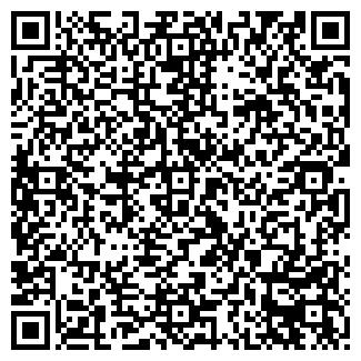 QR-код с контактной информацией организации К.Текс