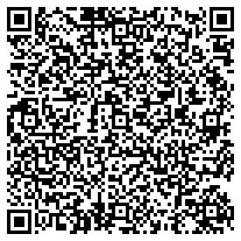 QR-код с контактной информацией организации УКРПРОФМОНТАЖ
