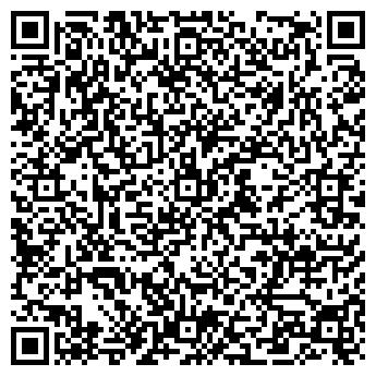 QR-код с контактной информацией организации ФЛП Моисеенко В. А.