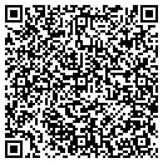 """QR-код с контактной информацией организации Общество с ограниченной ответственностью ООО """"Биогран"""""""