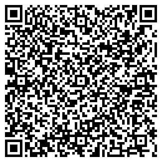 QR-код с контактной информацией организации Тексика