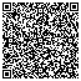 QR-код с контактной информацией организации Гауда ДП