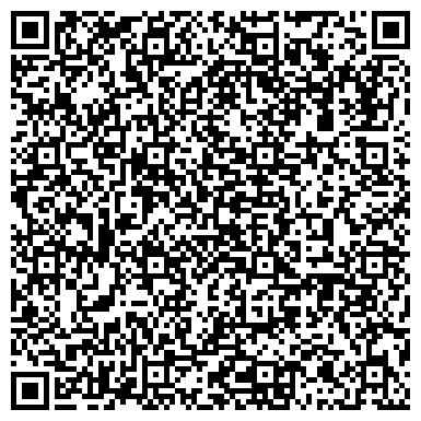 """QR-код с контактной информацией организации ЧП """"Технотон-Северодонецк"""""""