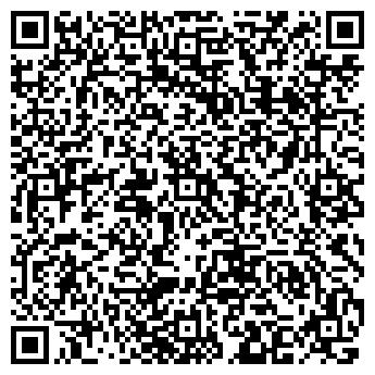 """QR-код с контактной информацией организации ЧП """"Мануфактура Веригина"""""""