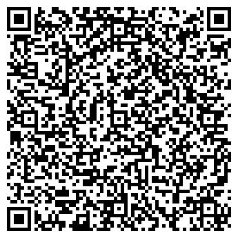 QR-код с контактной информацией организации Общество с ограниченной ответственностью ООО «Медана»
