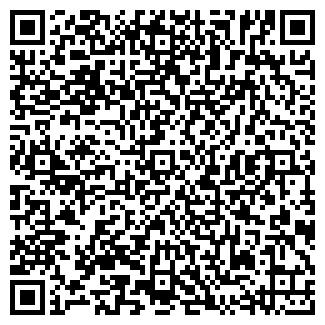 QR-код с контактной информацией организации М.ДиС