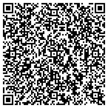 """QR-код с контактной информацией организации Интернет магазин - """"obuemvseh"""""""