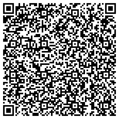 """QR-код с контактной информацией организации Интернет-магазин """"Мир штор"""""""