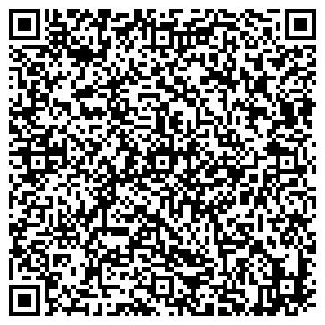 """QR-код с контактной информацией организации Интернет-магазин """"ГЛАМУР"""""""