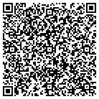 QR-код с контактной информацией организации Kamelia