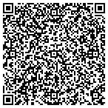 QR-код с контактной информацией организации Стильная и красивая