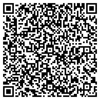 QR-код с контактной информацией организации Lexon