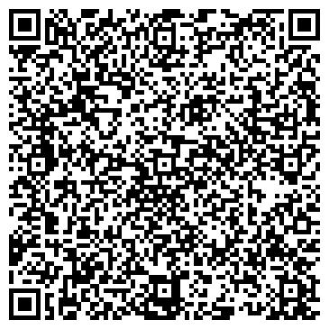 """QR-код с контактной информацией организации Интернет-магазин """"ComStore"""""""