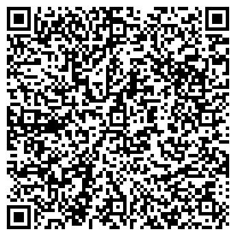 QR-код с контактной информацией организации БАЗАЛЬТ, ТОО