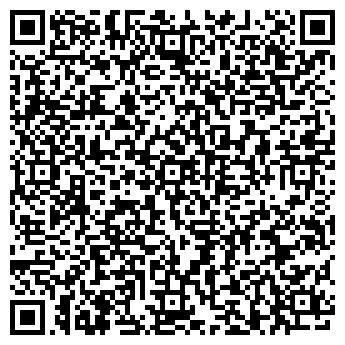 QR-код с контактной информацией организации Белый Кот. Киев.