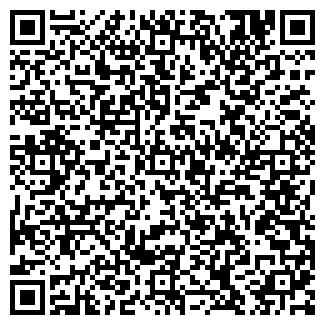 QR-код с контактной информацией организации Ч. п. ''КИМ»
