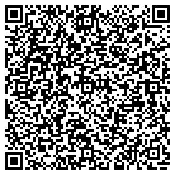 QR-код с контактной информацией организации СПД Чалый